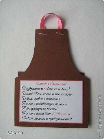 Хоть 8 марта и женский праздник,а у плиты стоять придется! Вот я и приготовила шуточные открытки-фартуки для своих родных. Идею такой открытки подсмотрела здесь http://rus-scrap.ru/ideas/idei-yumor-ot-eshli.html. А фоны скачала тут http://rus-scrap.ru/download/pappers-time-for-tea.html.  фото 9