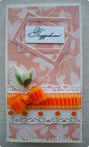 Оранжевое небо, Оранжевое солнце, Оранжевая мама...  фото 2