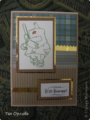 Добрый день всем!На ваш суд еще одна кучка открыток к 8 марта и не только.Нашли применение подарки из Светиной посылки-цветочки,листочки ,бабочки ,бусинки,картон.Две первые открытки просто с пылу с жару. фото 10