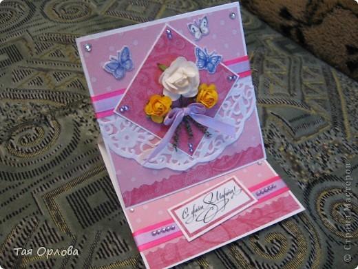Добрый день всем!На ваш суд еще одна кучка открыток к 8 марта и не только.Нашли применение подарки из Светиной посылки-цветочки,листочки ,бабочки ,бусинки,картон.Две первые открытки просто с пылу с жару. фото 4