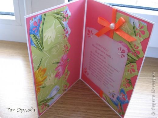 Добрый день всем!На ваш суд еще одна кучка открыток к 8 марта и не только.Нашли применение подарки из Светиной посылки-цветочки,листочки ,бабочки ,бусинки,картон.Две первые открытки просто с пылу с жару. фото 3