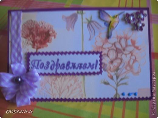 Открытка на День Рождение дочкиной подружке. Девочке исполнилось 5 лет, поэтому на открытке 5 бантиков. фото 3