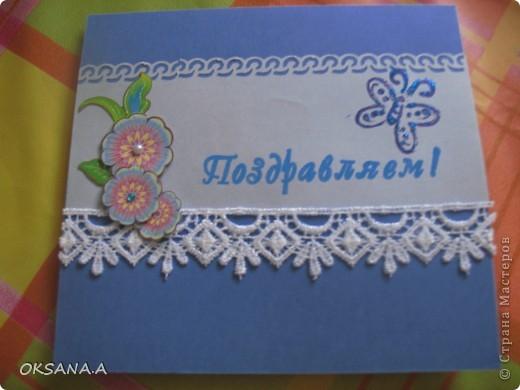 Открытка на День Рождение дочкиной подружке. Девочке исполнилось 5 лет, поэтому на открытке 5 бантиков. фото 4