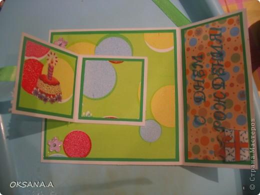 Открытка на День Рождение дочкиной подружке. Девочке исполнилось 5 лет, поэтому на открытке 5 бантиков. фото 6