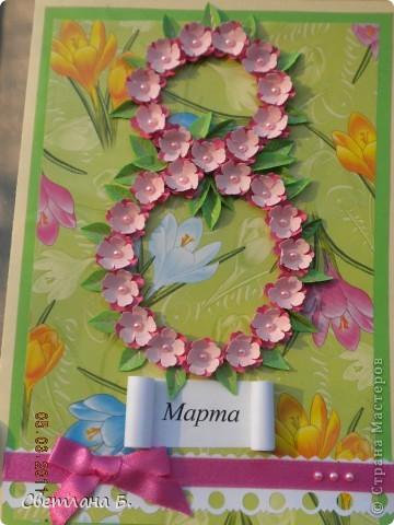 Поздравляю всех женщин с 8 марта! фото 4
