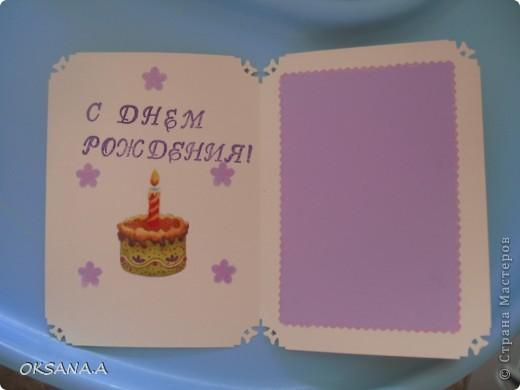 Открытка на День Рождение дочкиной подружке. Девочке исполнилось 5 лет, поэтому на открытке 5 бантиков. фото 2