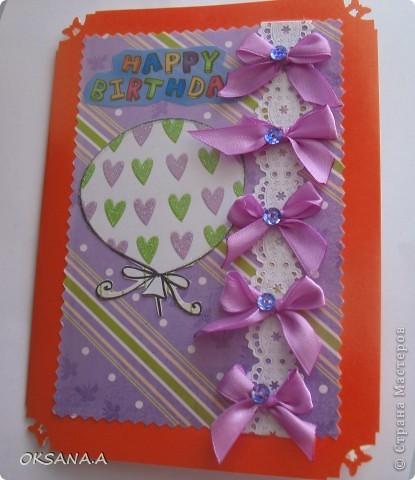 Открытка на День Рождение дочкиной подружке. Девочке исполнилось 5 лет, поэтому на открытке 5 бантиков. фото 1