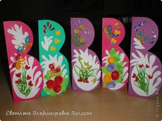 Вот такие открыточки и не только сделали наши воспитанники сотрудницам детского дома к женскому празднику. Форму этих открыточек увидели в СТРАНЕ МАСТЕРОВ.  фото 1