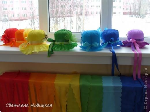 Радужные шляпки. Сделала для танца девочкам подготовительно группы. Вспомнила детский стишок... фото 1