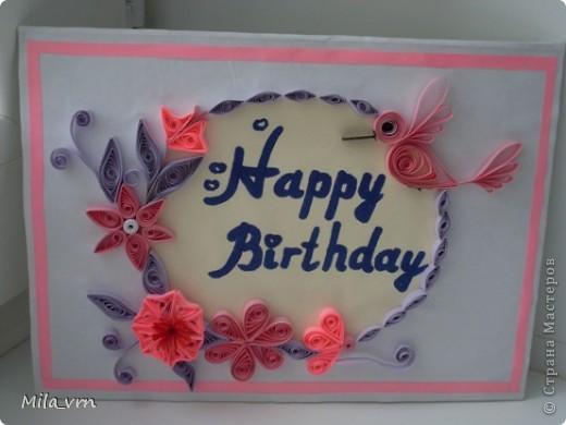 Нашла такую открытку в интернете (http://increations.blogspot.com/2009/03/happy-birthday-quilling.html ). Немного изменила цвета... и вот открытка для подруги на весенний праздник готова! фото 2