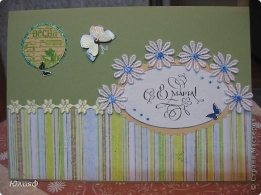 Открытка для подруги Распечатка, бумага акварельная, бумага для скрапа, наклейка, цветок тканевый, украшено контуром Декола и глиттером фото 4