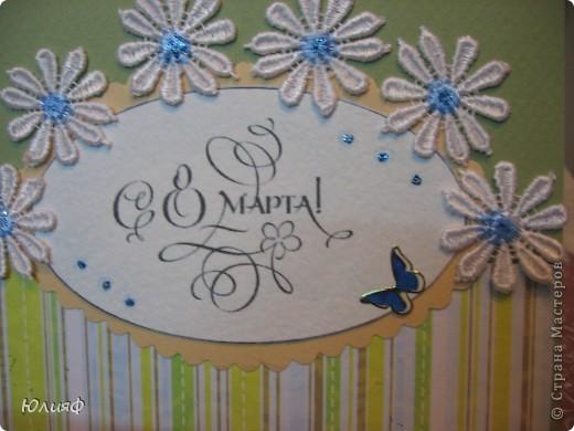 Открытка для подруги Распечатка, бумага акварельная, бумага для скрапа, наклейка, цветок тканевый, украшено контуром Декола и глиттером фото 6
