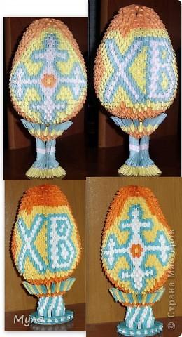 Оригинал Виктории Серовой  находится тут  http://vs-origami.narod.ru/diag/egg.htm. Бумага используемая мной была разная поэтому и яйца получились по форме не совсем одинаковые. фото 1