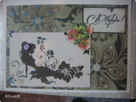 Открытка для подруги Распечатка, бумага акварельная, бумага для скрапа, наклейка, цветок тканевый, украшено контуром Декола и глиттером фото 1