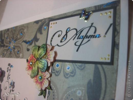 Открытка для подруги Распечатка, бумага акварельная, бумага для скрапа, наклейка, цветок тканевый, украшено контуром Декола и глиттером фото 3