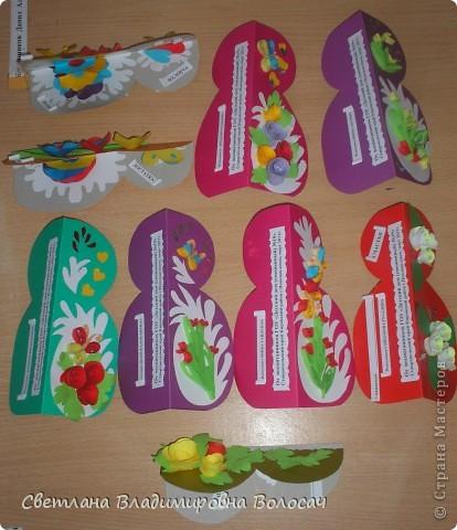 Вот такие открыточки и не только сделали наши воспитанники сотрудницам детского дома к женскому празднику. Форму этих открыточек увидели в СТРАНЕ МАСТЕРОВ.  фото 10