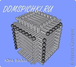Скульптура Домик из спичек Спички фото 17