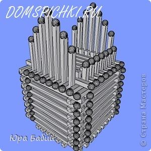 Чуть ниже указано, как делать такой домик, шириной у 8 спичек, но у меня сделано с шириной у 7 спичек, так как 8 спичек не влезают. фото 23