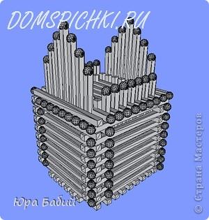 Чуть ниже указано, как делать такой домик, шириной у 8 спичек, но у меня сделано с шириной у 7 спичек, так как 8 спичек не влезают. фото 24