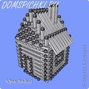 Скульптура Домик из спичек Спички фото 29