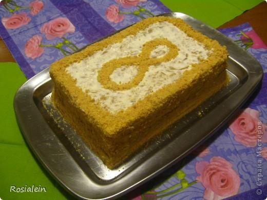 Ну что ж... угощайтесь !!! Хочу представить Вам один из двух моих самых любимых тортов по рецепту моей Бабушки :))) Это просто королевский яблочно-сметанный вкус !!! фото 1