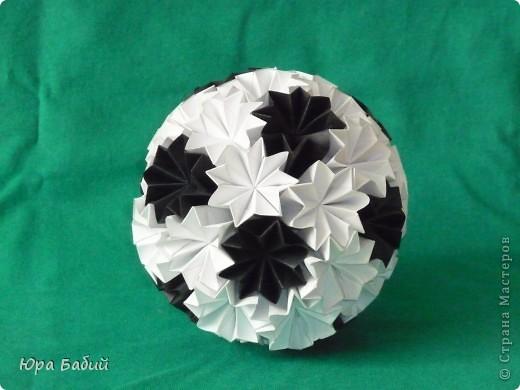 мяч Бумага фото 1
