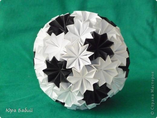 мяч Бумага фото 2