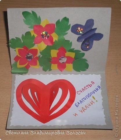 Эти открытки тоже подарены воспитанниками сотрудницам детского дома.  фото 12