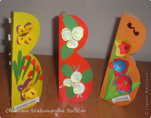 Вот такие открыточки и не только сделали наши воспитанники сотрудницам детского дома к женскому празднику. Форму этих открыточек увидели в СТРАНЕ МАСТЕРОВ.  фото 2