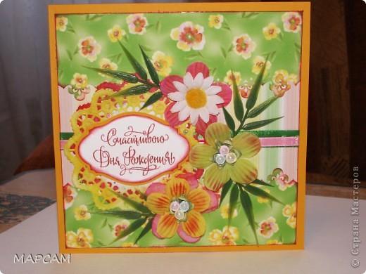 Здравствуйте, мои дорогие Мастерицы. Поздравляю вас всех с праздником Весны, женским днем 8 марта!!! Всем-всем здоровья, счастья, благополучия, творческих успехов и всего самого наилучшего. За праздничные дни успела поработать (сделал несколько открыток на заказ). Ничего объяснять не буду. Только скажу, что нашла в Интернете интересные шаблоны для писем, странички для поздравительных  записей,  которые можно использовать в открытках. Итак, смотрите.... фото 4