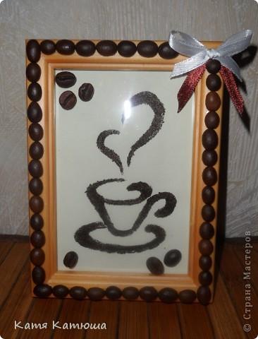 Вот такое кофейное деревце сделала сестренке в подарок. фото 3