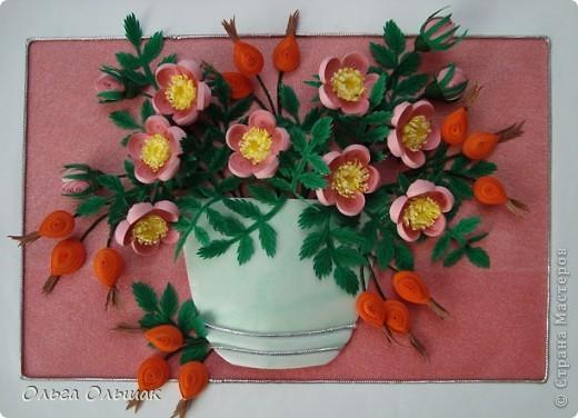 Давно я заглядывалась на шиповник Натальи Беленко и вот вырастила свой. Сразу и цветёт и плодоносит, это только  квиллинг позволяет одновременно встретиться  весне с  осенью в одной вазочке. фото 1
