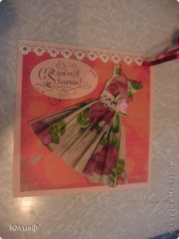 Открытка для подруги Распечатка, бумага акварельная, бумага для скрапа, наклейка, цветок тканевый, украшено контуром Декола и глиттером фото 8