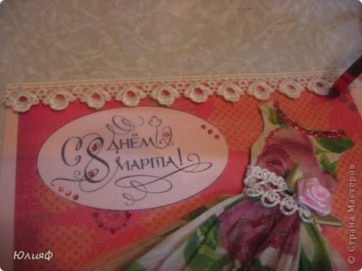Открытка для подруги Распечатка, бумага акварельная, бумага для скрапа, наклейка, цветок тканевый, украшено контуром Декола и глиттером фото 9