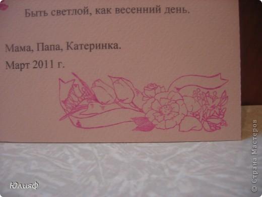 Открытка для подруги Распечатка, бумага акварельная, бумага для скрапа, наклейка, цветок тканевый, украшено контуром Декола и глиттером фото 11