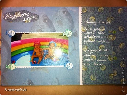 Обложку для альбома делала из картона 2 мм. Использовала бумагу из набора Sea Glass. Буквы вырезала из двух слоев бумаги, рыбки и узоры это горячий эмбоссинг. фото 12