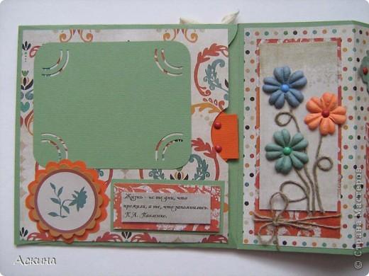 Идею альбом-сумочки видела здесь http://scrap-info.ru/myarticles/article_storyid_110.html. Делать его одно удовольствие))) А сделала я его на день рождения снохи. У нее он был 8 марта!  фото 5