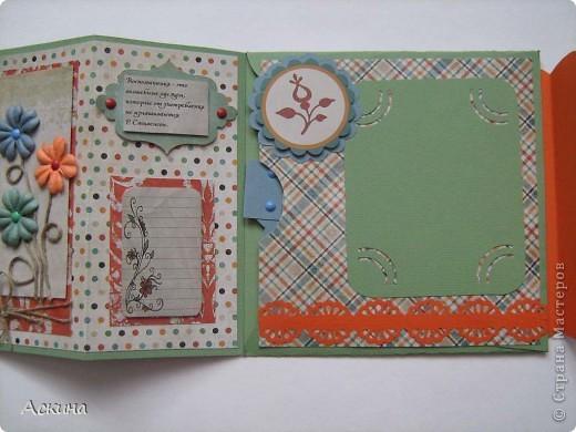 Идею альбом-сумочки видела здесь http://scrap-info.ru/myarticles/article_storyid_110.html. Делать его одно удовольствие))) А сделала я его на день рождения снохи. У нее он был 8 марта!  фото 8