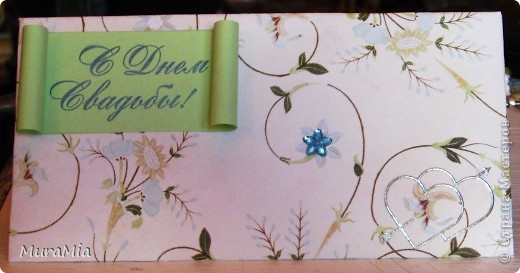Открытка свадьба аппликация открытки