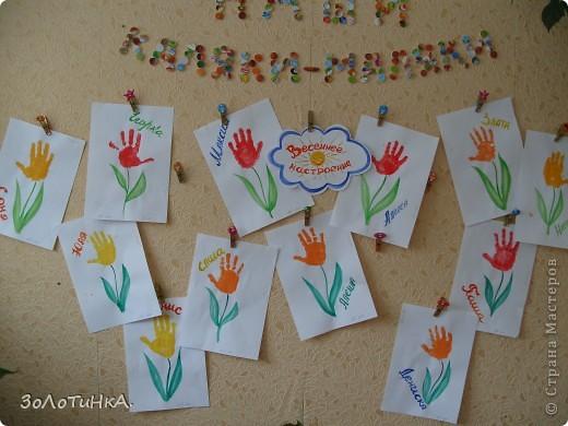 Это мое творчество в детском саду. Занималась с нами моя мама))) фото 9