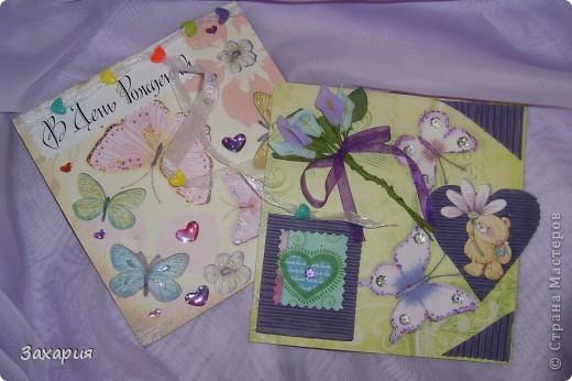 Вот такие открытки я сделала перед 8-м марта. дело в том, что у меня у одной подружки день рождения 8-го марта (вот угораздило родится!))))