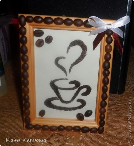Вот такое кофейное деревце сделала сестренке в подарок. фото 4
