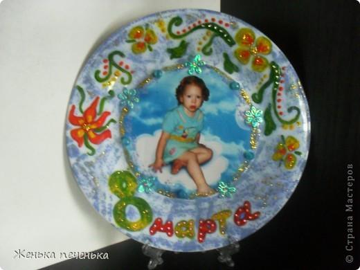 Моя первая тарелочка.  фото 1