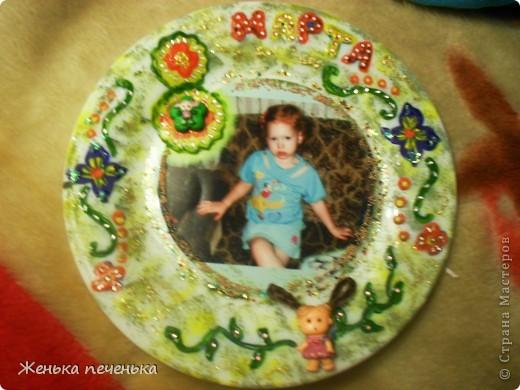 Моя первая тарелочка.  фото 2