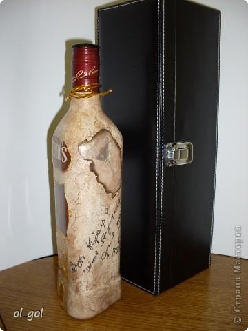 По просьбе сына декорировала бутылку  для его друга на 25 лет.Друг работает барменом. фото 3
