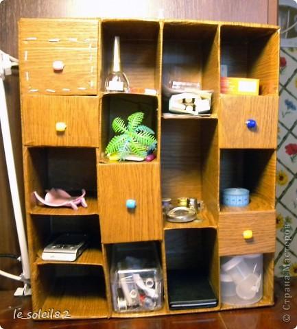 Почти год назад сделала такой вот шкаф для всякой мелочи.  фото 1