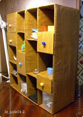 Почти год назад сделала такой вот шкаф для всякой мелочи.  фото 2