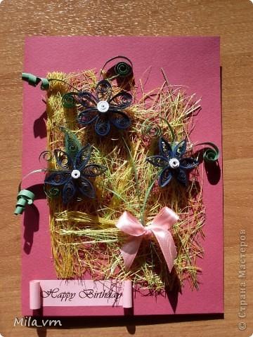 Открытка ко Дню Рождения подруги: фото 2