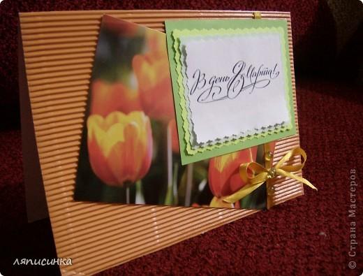 Открытка к игре по скетчу.Материал: гофрированный картон, готовая открытка, лента, полубусины. фото 4