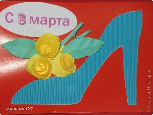 туфелька для мамы